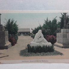 Postales: TARJETA POSTAL-EXPOSICION INTERNACIONAL DE BARCELONA-1929-CON PROPAGANDA EN REVERSO. Lote 58524160