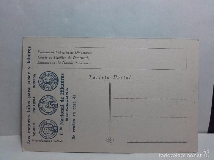 Postales: TARJETA POSTAL-EXPOSICION INTERNACIONAL DE BARCELONA-1929-CON PROPAGANDA EN REVERSO - Foto 2 - 58524160