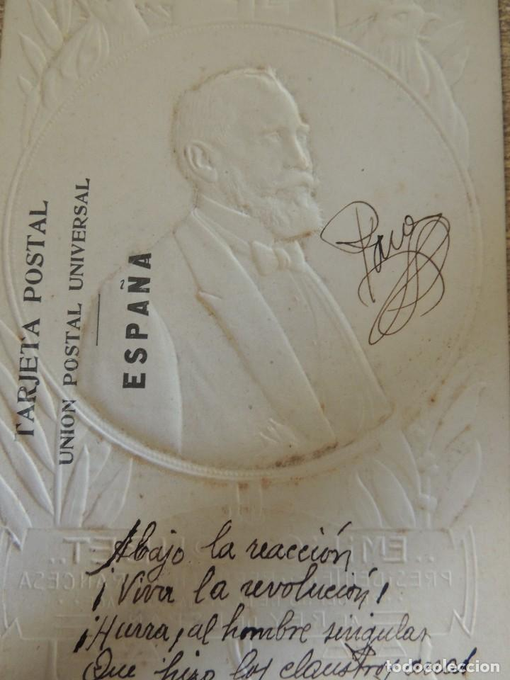 Postales: postal en relieve visita del presidente emilio loubet 1905 - Foto 3 - 62445884