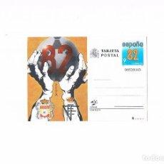 Postales: LOTE 8 POSTALES ANTIGUAS SIN CIRCULAR ESPAÑA 82 MUNDIAL DE FUTBOL. Lote 63244892