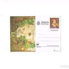 Postales: TARJETA POSTAL SIN CIRCULAR CARTA DE JUAN DE LA COSA 1500. Lote 63246060
