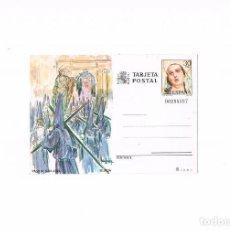 Postales: TARJETA POSTAL SIN CIRCULAR PASO DE SAN JUAN MURCIA. Lote 63246168