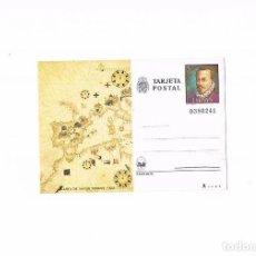 Postales: TARJETA POSTAL SIN CIRCULAR CARTA DE MATEO PRUNES 1563. Lote 63246260