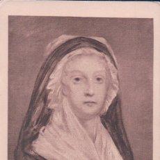 Postales: POSTAL MARIA ANTONIETA DE AUSTRIA 1755-1793. REINA DE FRANCIA. Lote 65042655
