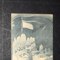 Postales: ANTIGA POSTAL UNIO CATALANISTA. CIRCULADA EL 1904. Lote 69369577