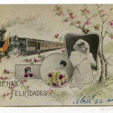 Postales: POSTAL CATALANISTA. ILUSTRACIÓN FIRMADA MATEOS, BARCELONA, 1908. Lote 79641353