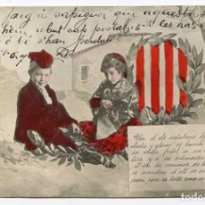 Postales: POSTAL CATALANISTA CON TEXTO ALUSIVO A CAMBÓ Y LA GARROTXA. CIRCULADA EN 1907. Lote 79641725