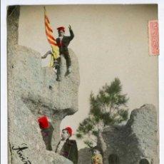 Postales: POSTAL CATALANISTA CON TEXTO ALUSIVO A LA SENYERA. MATEOS FOT. CIRCULADA EN 1907. Lote 79642145