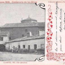 Postales: ZARAGOZA 1908.- CENTENARIO DE LOS SITIOS- CUARTEL DEL CID (INTERIOR). Lote 79845025