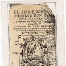 Postales: PS7519 POSTAL DE LA PRIMERA PORTADA DE EL QUIJOTE PUBLICADO EN ESPAÑA. PRINC. S. XX. Lote 82296916