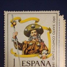 Postales: COLECCIÓN 5 POSTALES DE CORREOS DEL AÑO SANTO COMPOSTELANO- XACOBEO 2004. Lote 91410845