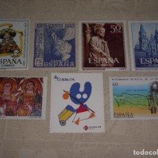Postales: COLECCION 7 POSTALES CORREOS AÑO SANTO COMPOSTELANO. XACOBEO 2004. REPRODUCCIONES SELLOS. Lote 92229935