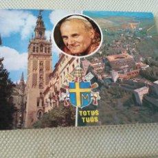 Postales: TOTUS TUUS, VISITA DEL PAPA JUAN PABLO II A SEVILLA Y GRANADA, AÑO 1982. LUMASA EDICIONES.. Lote 95622443