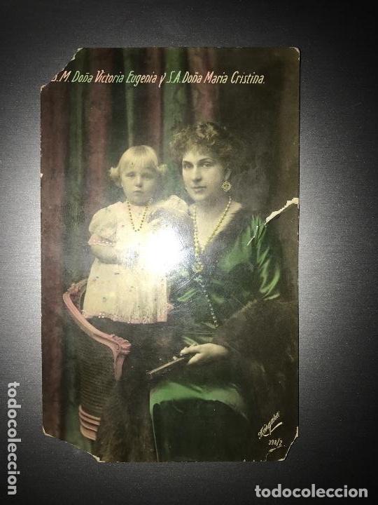 ANTIGUA POSTAL S.M DOÑA MARÍA EUGENIA Y S.A. DOÑA MARÍA CRISTINA (Postales - Postales Temáticas - Conmemorativas)