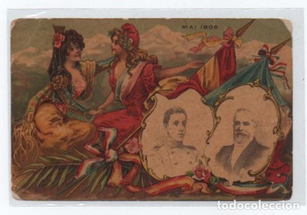 (ALB-TC-9) INTERESANTE POSTAL MAI 1905 VISITA ALFONSO XIII A FRANCIA CON EMILE LOUBET ESCRITA (Postales - Postales Temáticas - Conmemorativas)