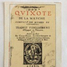Postales: POSTAL.DON QUIJOTE DE LA MANCHA. PORTADA DE LA PRIMERA EDICIÓN PUBLICADA EN FRANCIA EN 1614.. Lote 103518855