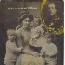 Postales: POSTAL FAMILIA REAL DE ESPAÑA. ALFONSO XII. AÑOS 20. Lote 104771275