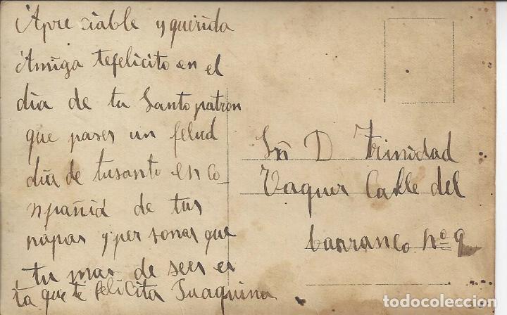 Postales: POSTAL FAMILIA REAL DE ESPAÑA. Alfonso XII. Años 20 - Foto 2 - 104771275