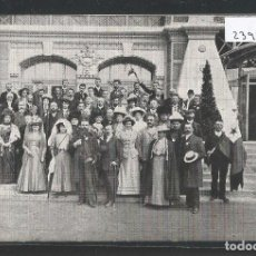 Postales: ESPERANTO - DRESDEN 1908 - IV CONGRESO INTERNACIONAL ESPERANTISTA - P23998. Lote 105910127