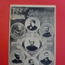 Postales: TRIOMF DE LA SOLIDARITAT CATALANA 21 ABRIIL 1907 DIPUTATS PER BARCELONA MACIA CAMBO PUIG I CADAFALCH. Lote 110020411