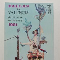 Postales: FALLAS DE VALENCIA 1981. Lote 110994588