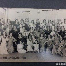 Postales: P-622.- POSTAL FOTOGRAFICA .- - SPANIEN- DEUTSCHE-- 1936 , CON TRAJE DE FLAMENCAS. Lote 111909431
