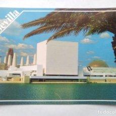 Postales: TARJETA POSTAL 247 - EXPOSICION UNIVERSAL 92 SEVILLA. PABELLON DE ESPAÑA. Lote 114094235
