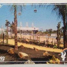 Postales: TARJETA POSTAL 259 - COLECCION EXPO 92 SEVILLA. JARDIN DE CACTUS Y AUDITORIO.. Lote 114097715