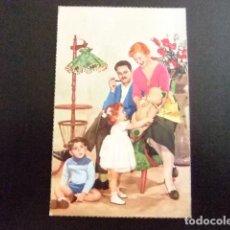 Postales: TARJETAS DE FELICIDADES - FAMILIA IDEAL AÑO 1958. Lote 114928507