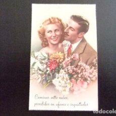 Postales: TARJETAS DE FELICIDADES - PAREJA DE ENAMORADOS AÑO 1953. Lote 114929179