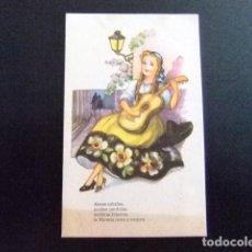 Postales: TARJETAS DE FELICIDADES - MUJER TOCANDO GUITARRA AÑO 1954. Lote 114931435