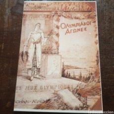 Postales: POSTAL CARTEL DE LOS JUEGOS OLÍMPICOS DE ATENAS 1896. OLIMPIADAS. Lote 114975423