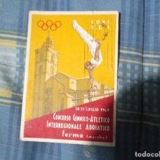 Postales: POSTAL ITALIANA 1949-GINMNASIA -ADRIATICO . Lote 115020131