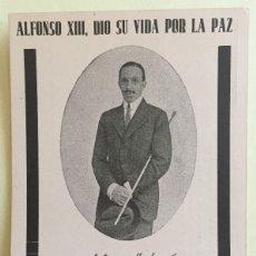 Postales: TARJETA POSTAL - ALFONSO XIII - 1.941 EDC. BENIGNO VARELA. Lote 115195851