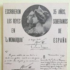 Postales: TARJETA POSTAL- ALFONSO XIII- VICTORIA EUGENIA 1.941 EDC. BENIGNO VARELA. Lote 115196227