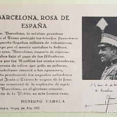 Postales: TARJETA POSTAL - ALFONSO XIII - 1.933 EDC. BENIGNO VARELA. Lote 115196787
