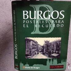 Postales: POSTALES PARA EL RECUERDO, BURGOS, REPRODUCCIÓNES. Lote 116218119