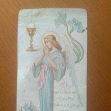 Postales: RECUERDO PRIMERA MISA ROGELIO PAYA CANDELA, PARROQUIA SANTA MARÍA ALCOY AÑO 1905. Lote 116326092