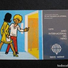 Postales: LOTERÍA NACIONAL. AÑO INTERNACIONAL DEL NIÑO 1979. S ERIE L - Nº 5 E. DE LARA.. Lote 120304803