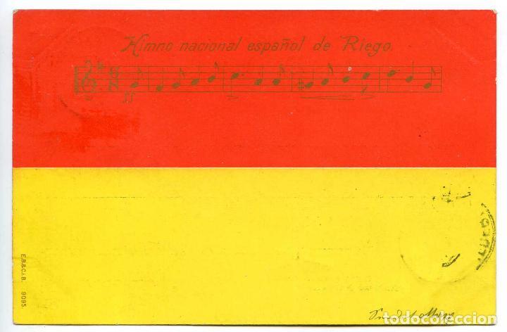 BANDERA E HIMNO NACIONAL ESPAÑOL DE RIEGO, CIRCULADA EN 18/11/1899, SIGLO XIX ED. EB & CIB (Postales - Postales Temáticas - Conmemorativas)
