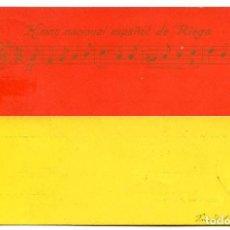 Postales: BANDERA E HIMNO NACIONAL ESPAÑOL DE RIEGO, CIRCULADA EN 18/11/1899, SIGLO XIX ED. EB & CIB. Lote 121520947
