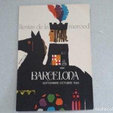 Postales: FIESTA DE LA MERCED 1964. Lote 125209219