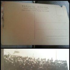 Postales: EXCLUSIVA TARJETA POSTAL UNION UNIVERSAL DE CORREOS INAUGURACION ACTO AUTORIDADES POSIBLEMENTE CADIZ. Lote 128960003