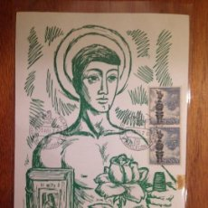Postales: TARJETA POSTAL CONMEMORATIVA DE LA PRIMERA EXPOSICION DEDICADA A SANT JORDI - 1970. Lote 129643951