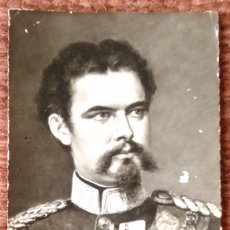 Cartes Postales: LUDWIG II - REY DE BAVARIA. Lote 130303118