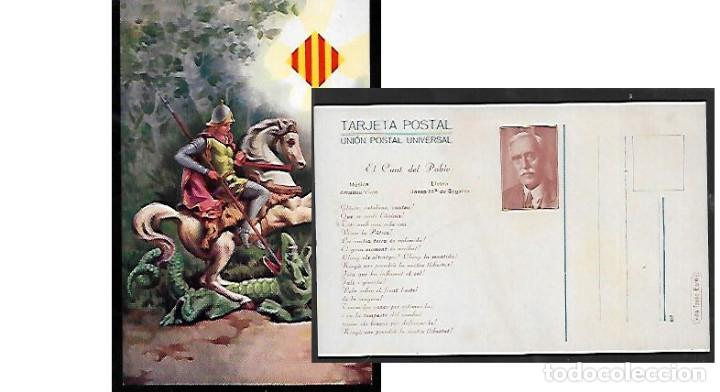 POSTAL REPÚBLICA * ST. JORDI * EL CANT DEL POBLE - FRANCESC MACIA EN DORS - VDA. TASSO (Postales - Postales Temáticas - Conmemorativas)