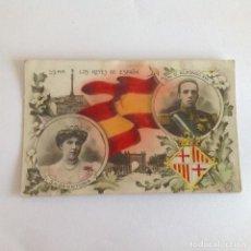 Postales: REYES ALFONSO XIII Y VICTORIA EUGENIA. CIRCULADA.1908. . Lote 134245102