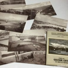 Postales: LINDISSIMA COLECCÇÃO NUEVAS TARJETAS POST. FOTOGRÁFICAS, PUENTES DE GUSTAVE EIFFEL, NORTE DE PORTUG.. Lote 134358030