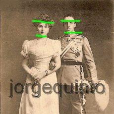 Postales: POSTAL. TODO UN DOCUMENTO, SOBRE EL ATENTADO. 1 DE JUNIO DE 1906. SS.MM. LOS REYES DE ESPAÑA.. Lote 33587818