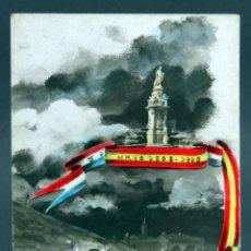 Postales: POSTAL FUSILAMIENTOS 3 DE MAYO MADRID ESCENAS GUERRA INDEPENDENCIA ERNESTO MADRID 1908. Lote 137521950